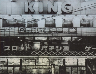 Kyoto King, Colour Collotype, 2011