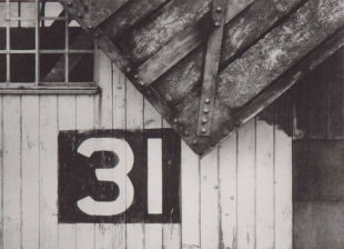 Shed 31, Duotone Collotype, 2011